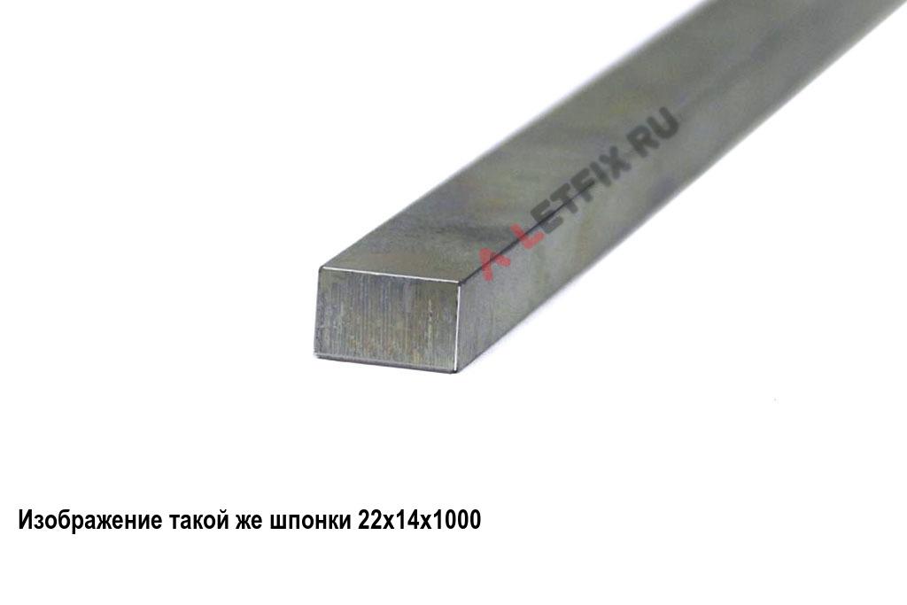 Шпоночная сталь 40*22 ГОСТ 8787-68 DIN 6880 из марки стали 45