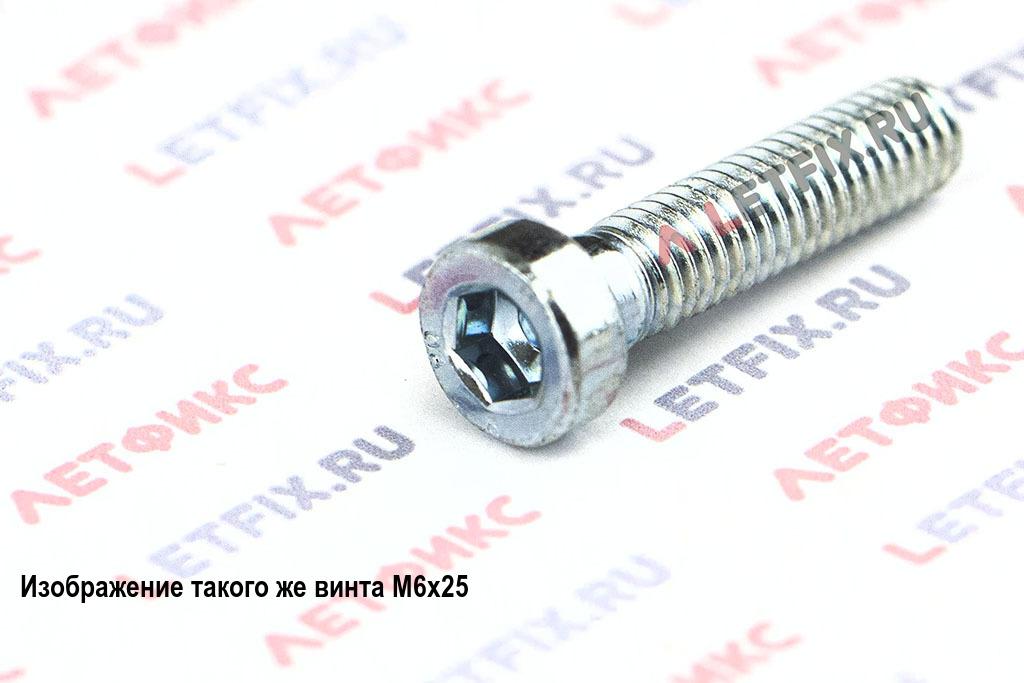 Оцинкованный винт DIN 6912 М6х45 с низкой цилиндрической головкой и внутренним шестигранником класса прочности 8.8