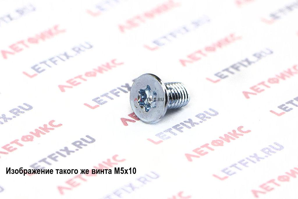 Винт самонарезающий DIN 7500 Form M-T (ME-T) М6х12 с потайной головкой со шлицем Torx (звездочка, Torx, T)
