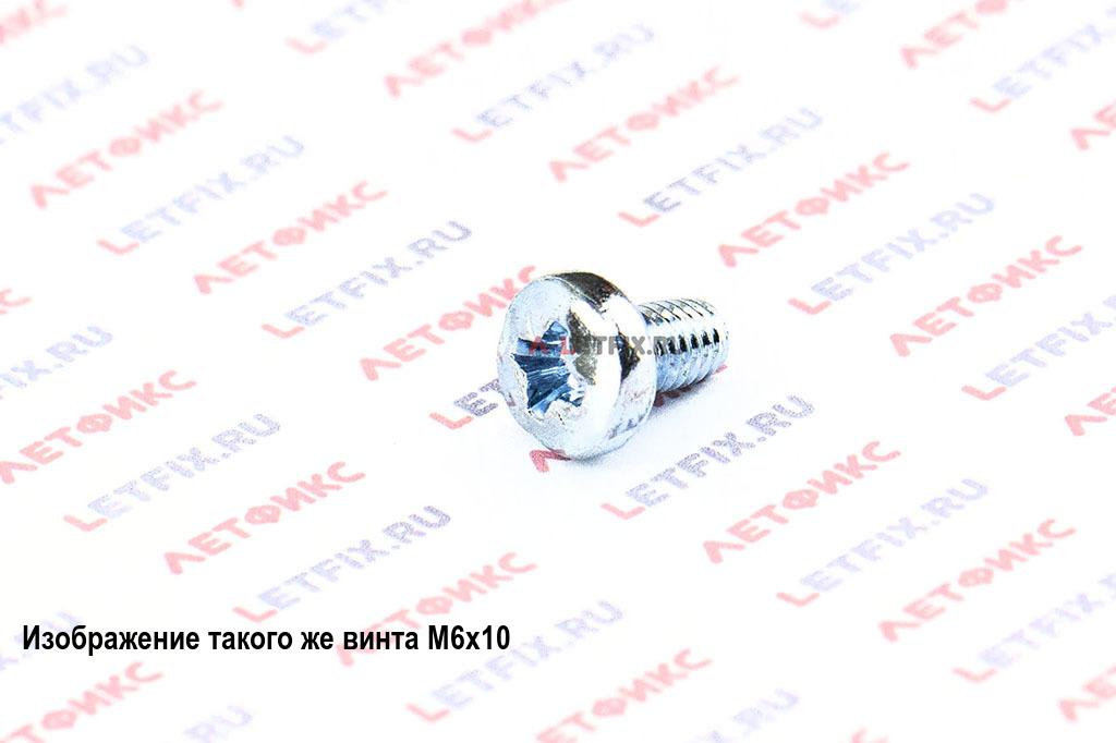 Винт самонарезающий DIN 7500 Form С-Z (СE-Z) М4х20 с полукруглой головкой с крестообразным шлицем Pozidriv (Pozi, PZ)