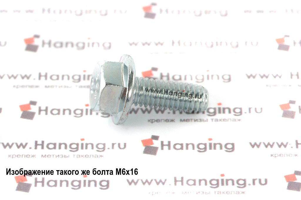Оцинкованный болт DIN 6921 М8х45 класса прочности 10.9 с шестигранной головкой и фланцем (ГОСТ Р 55739-2013)