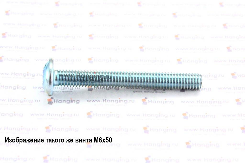Оцинкованный винт DIN 967 М8х14 с полукруглой головкой с прессшайбой