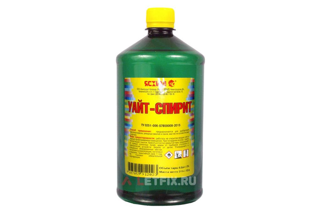 Растворитель уайт-спирит 1000 мл (1 л). Растворитель 1 литр ГОСТ 3134-78 уайт-спирит Нефрас-С4-155/200.