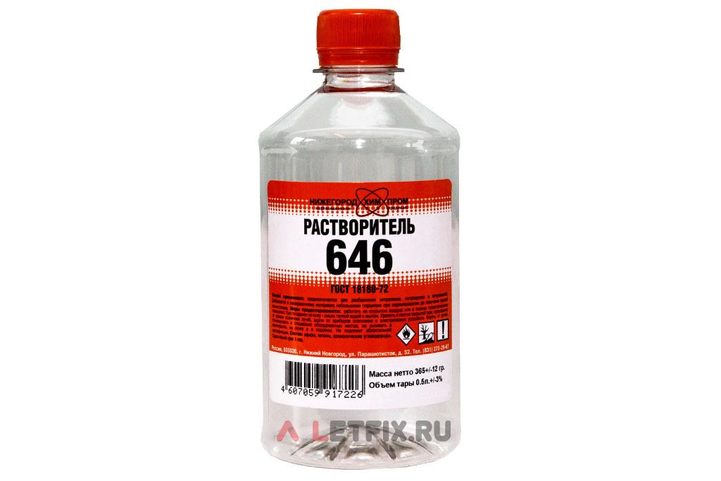 Растворитель 646 1 л (1 литр, 1000 мл). Растворитель ГОСТ 18188-72 марки 646.