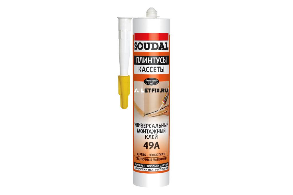 Универсальный монтажный клей Soudal 49A (120407)