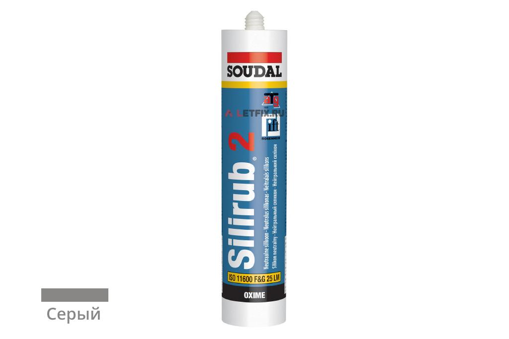 Герметик силиконовый Soudal Silirub 2 серый (102422) 300 мл нейтральный силикон
