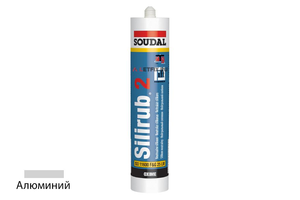 Герметик силиконовый Soudal Silirub 2 алюминий (101270) 300 мл нейтральный силикон