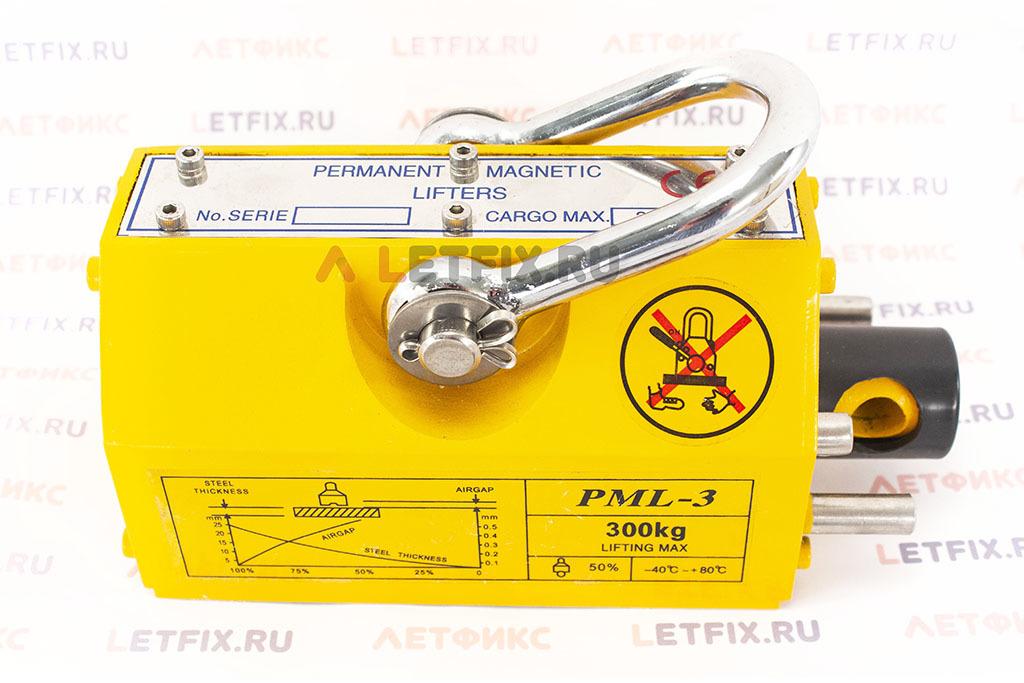 Захват магнитный MAG-300 грузоподъемностью 300 килограмм