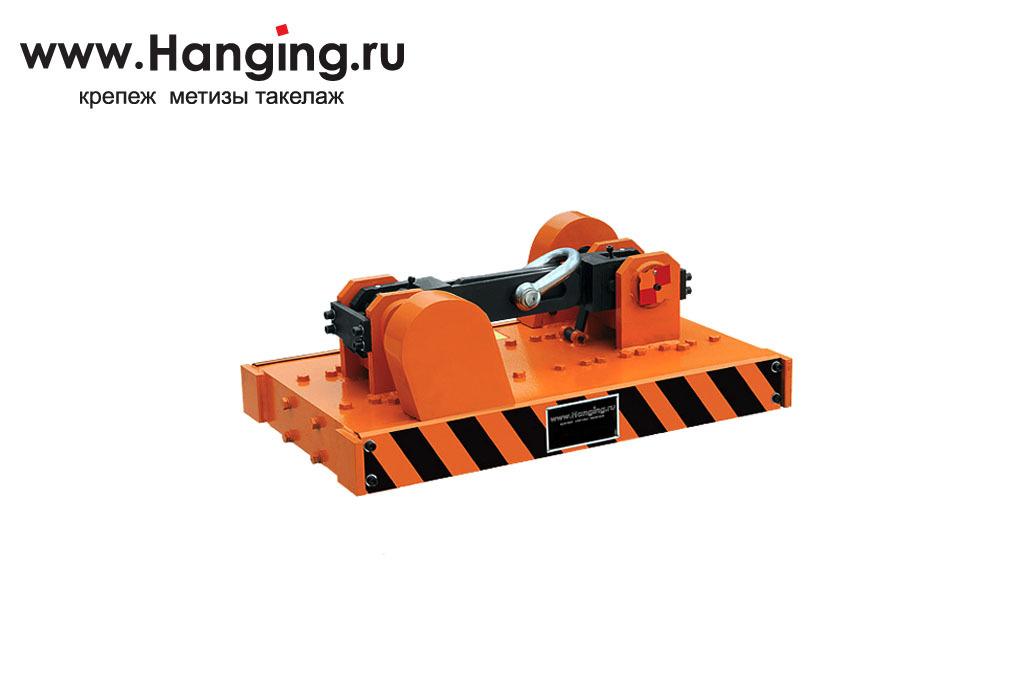 Захват магнитный AMG-2 автоматический грузоподъемностью 2 тонн