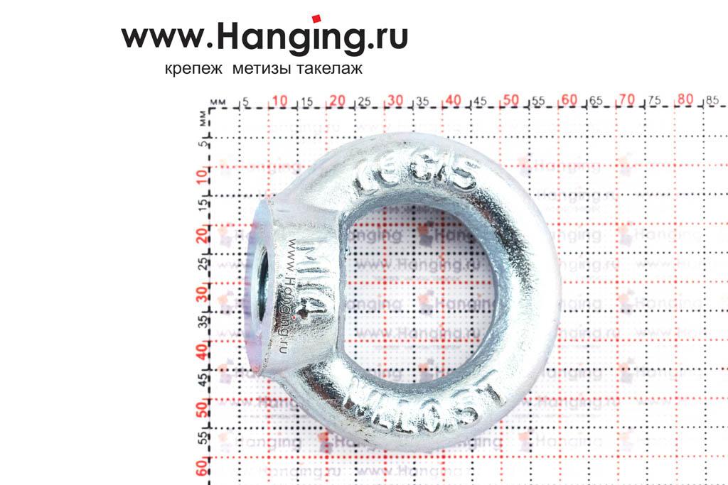 Размеры кольца-проушины и рым-гайки М14