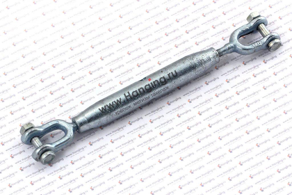 Талреп вилка-вилка М16 электрооцинкованный