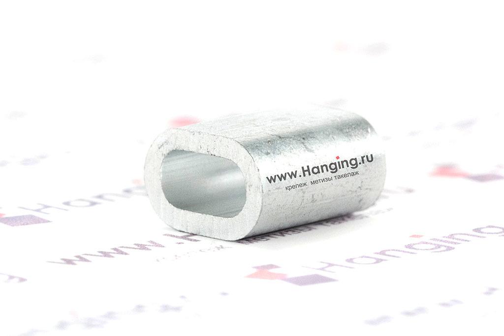 Зажим из алюминия для каната 4 мм