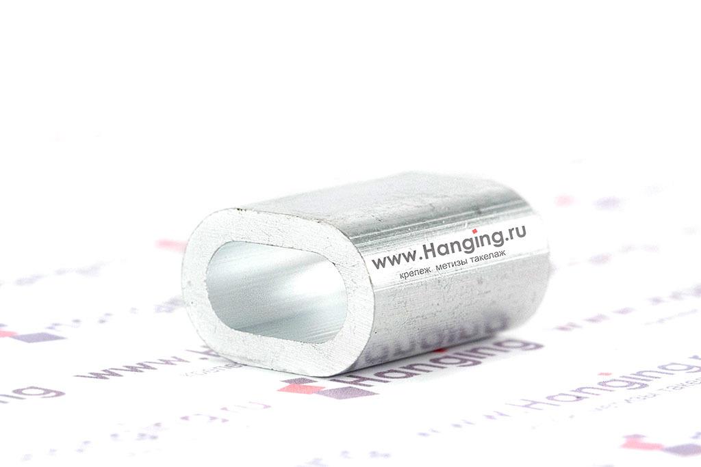 Зажим из алюминия для каната 6 мм