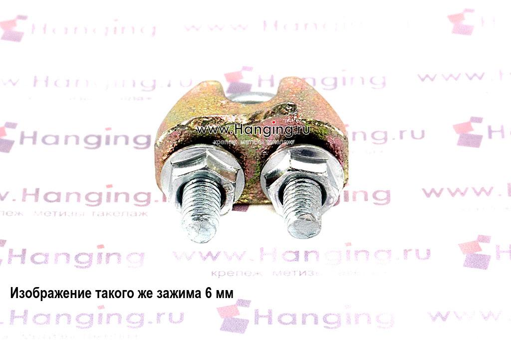 Зажим для стального каната и троса 5 мм