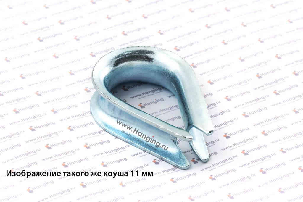 Коуш стальной 22 мм