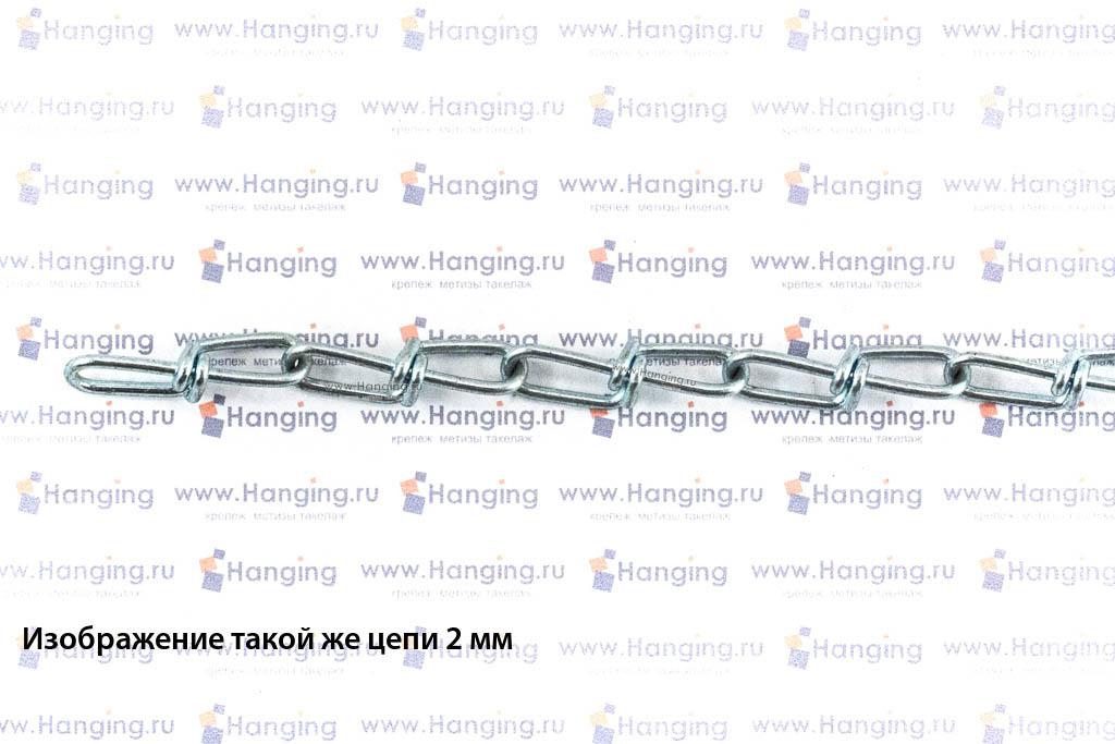 Цепь узловая оцинкованная диаметром 3,8 мм