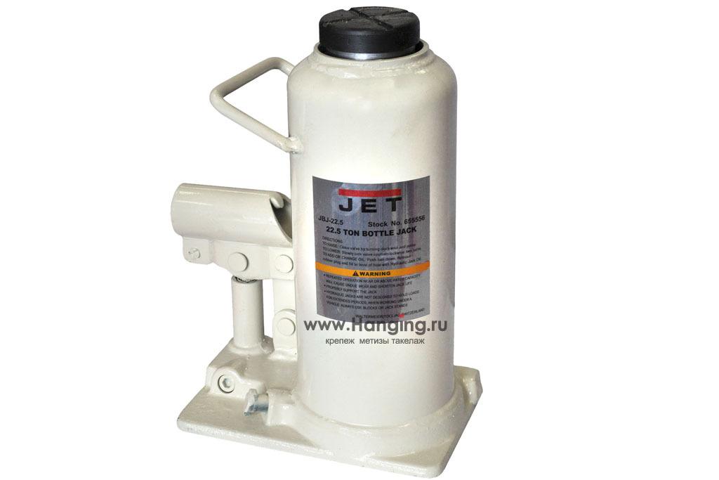 Домкрат гидравлический бутылочный JET JBJ-22,5