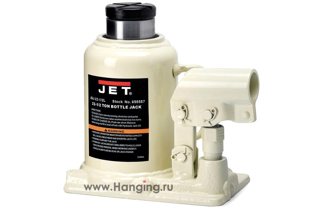Домкрат гидравлический бутылочный JET JBJ-22,5L
