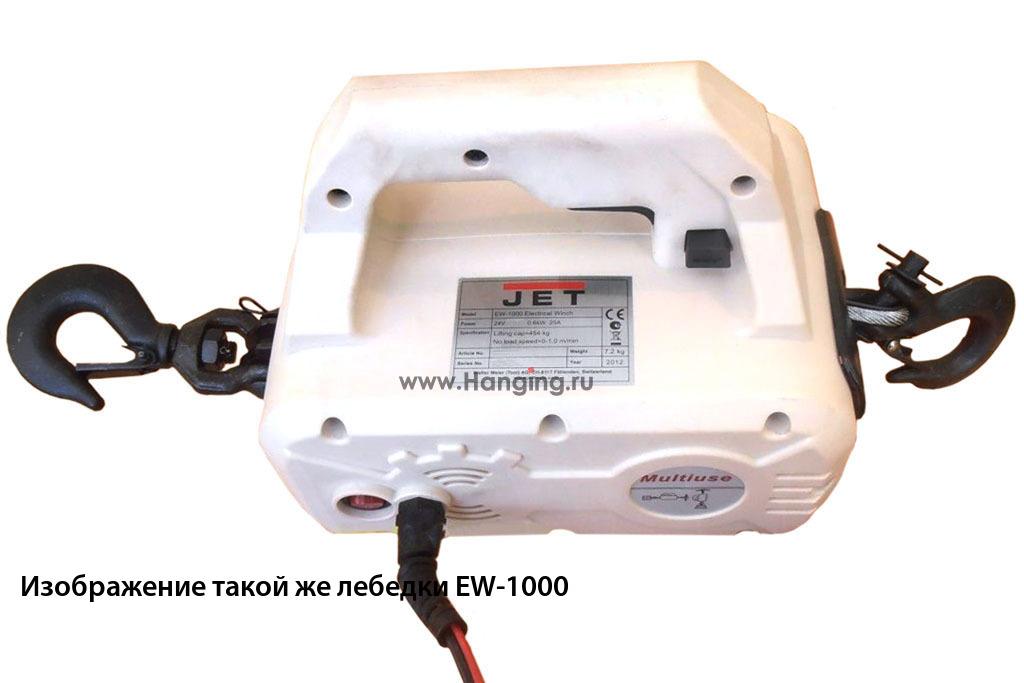 Тяговая электролебедка автомобильная JET EW-500