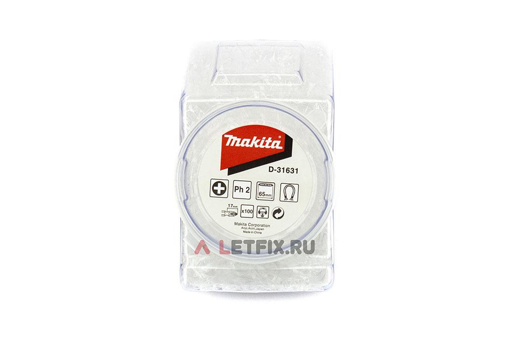 Упаковка насадок  PH2*65 упаковкой 100 штук (Makita D-31631)