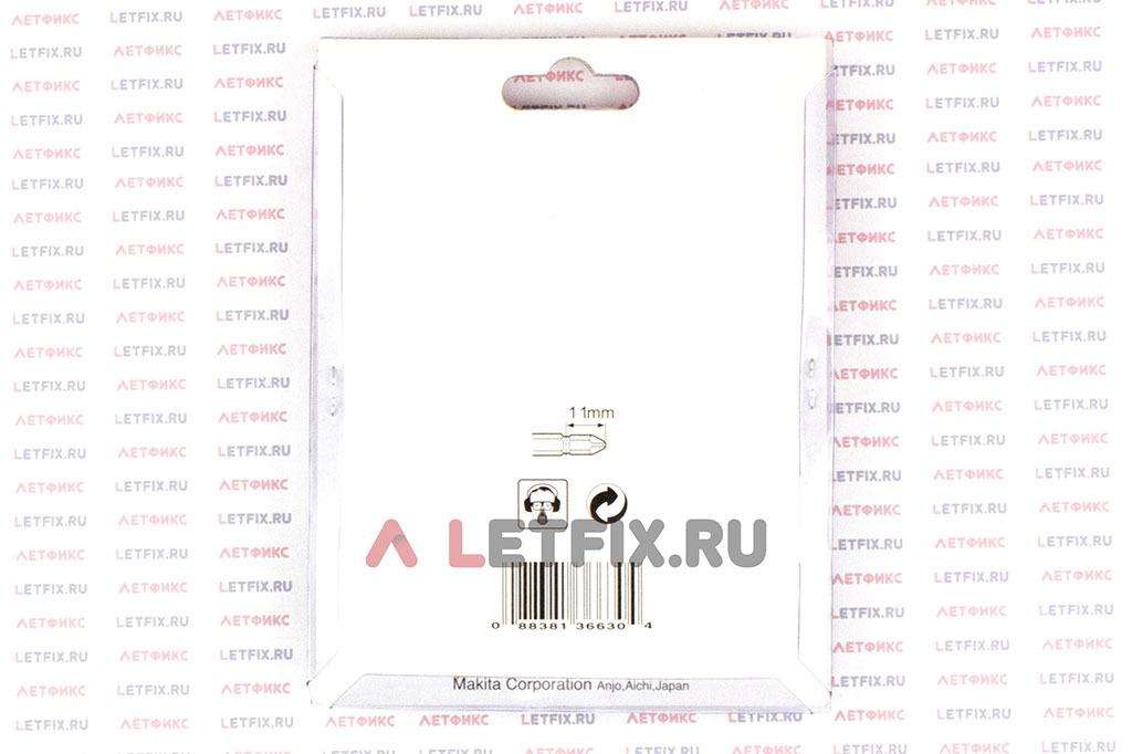 Насадка двусторонняя PH2, 110 мм, E-form (MZ), 10 шт. Makita D-34849 — обратная сторона упаковки