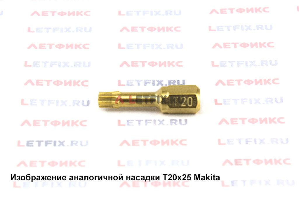 Бита алмазная T10х25 мм Makita P-38691. Алмазная насадка T (TX) 10 длиной 25 мм.