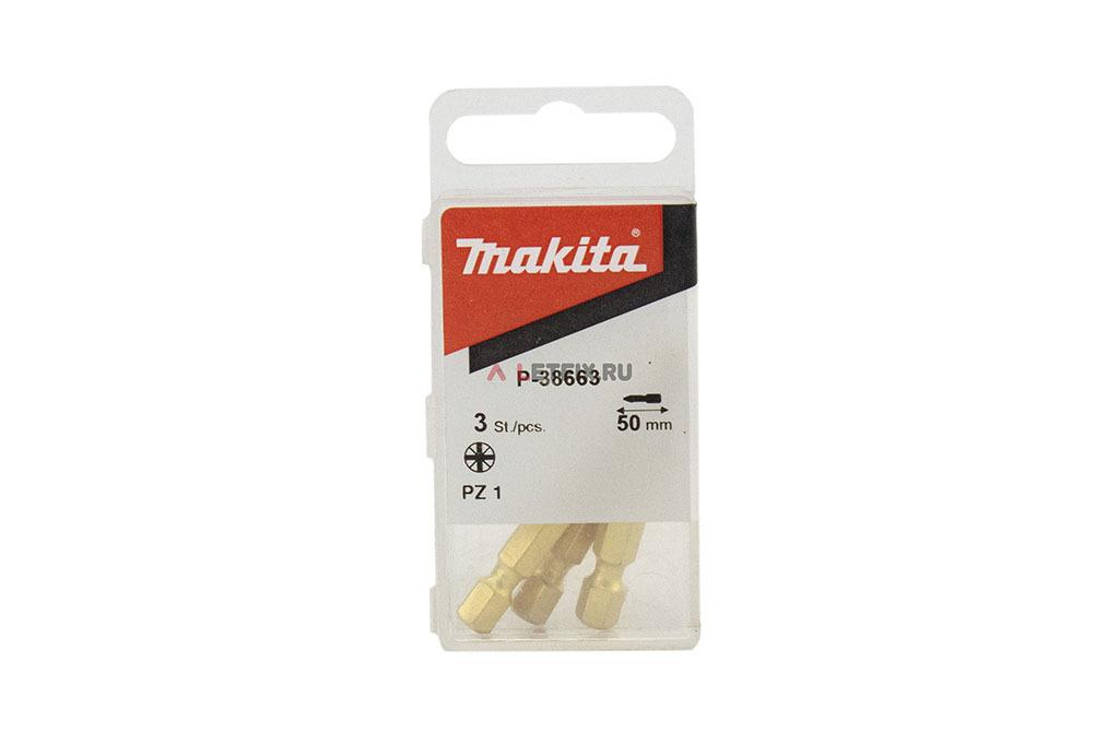 Упаковка алмазных бит PZ1х50 мм Макита P-38663 (насадка алмазная PZ1, 50 мм, C-form, 3 шт. Makita P-38663)
