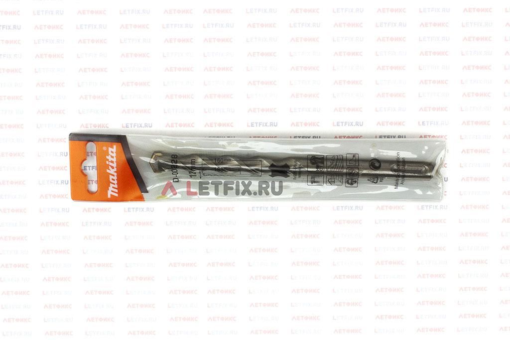 Упаковка бура SDS-plus Макита Стандарт D-00228 12*160/100