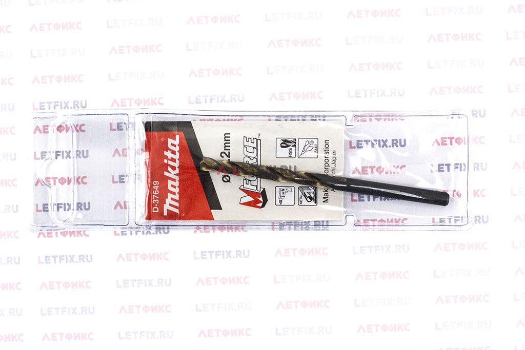 Сверло по металлу Makita M-Force 4,2х75 D-37649 с цилиндрическим хвостовиком