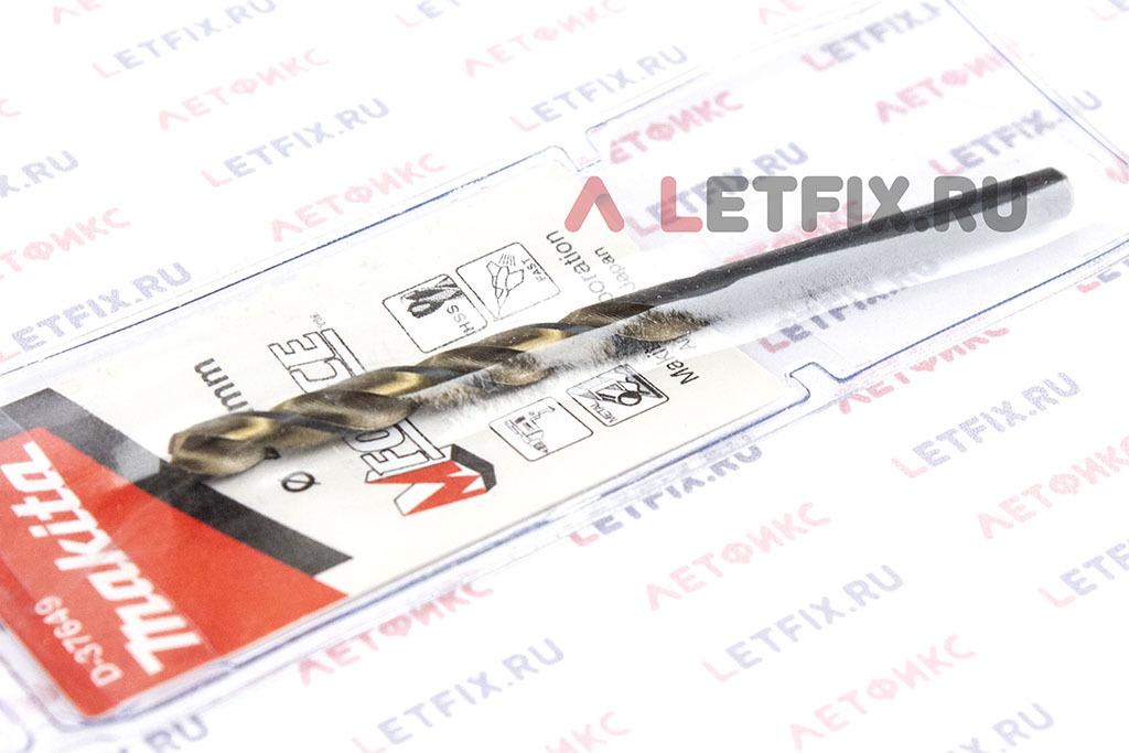 Сверло Макита М-Форс 4,2х75 D-37649 по металлу
