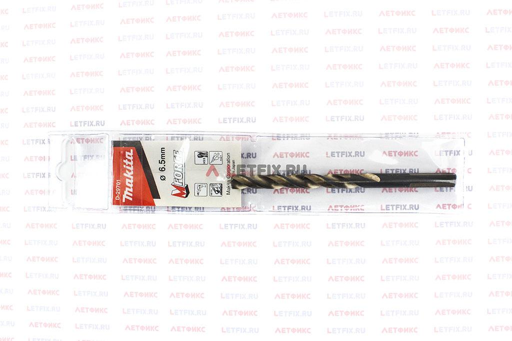 Упаковка сверла Makita M-Force 6,5х101 D-29701 с ц/х (цилиндрический хвостовик)
