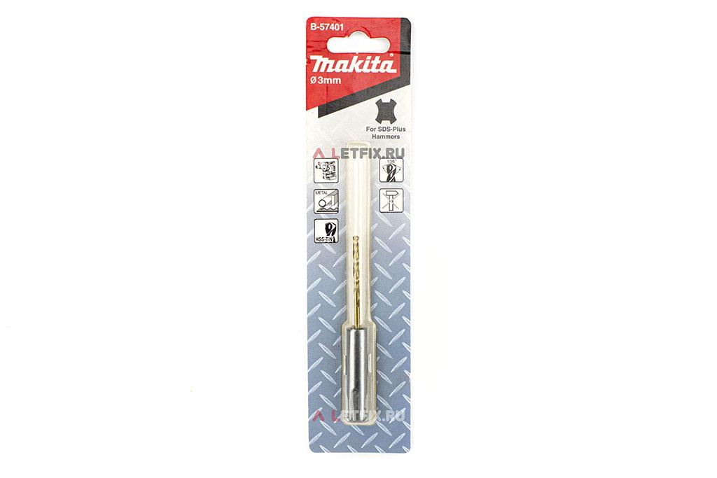 Упаковка сверла по металлу для перфоратора Makita SDS-Plus HSS-TiN 3х90 B-57401