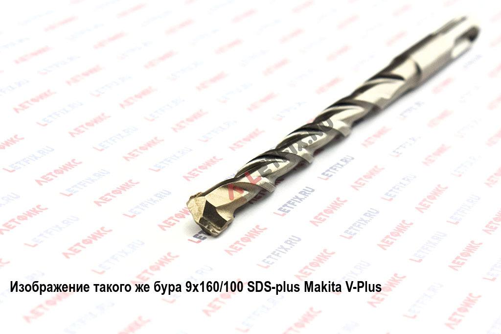 Бур SDS-plus Makita V-Plus 6,5х160 B-47391 с рабочей зоной 100 мм