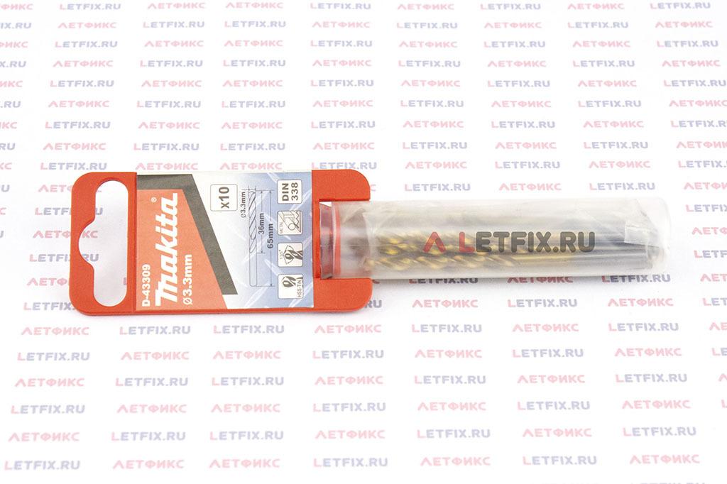 Упаковка свёрл по металлу Макита D-43309 3,3*65 мм