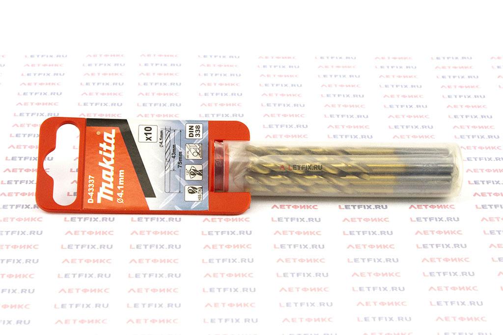 Упаковка свёрл по металлу Макита D-43337 4,1*75 мм