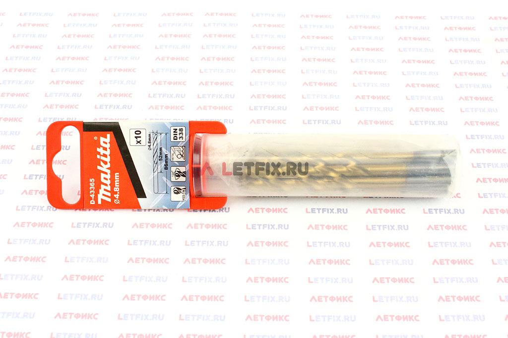 Упаковка свёрл по металлу Макита D-43365 4,8*86 мм