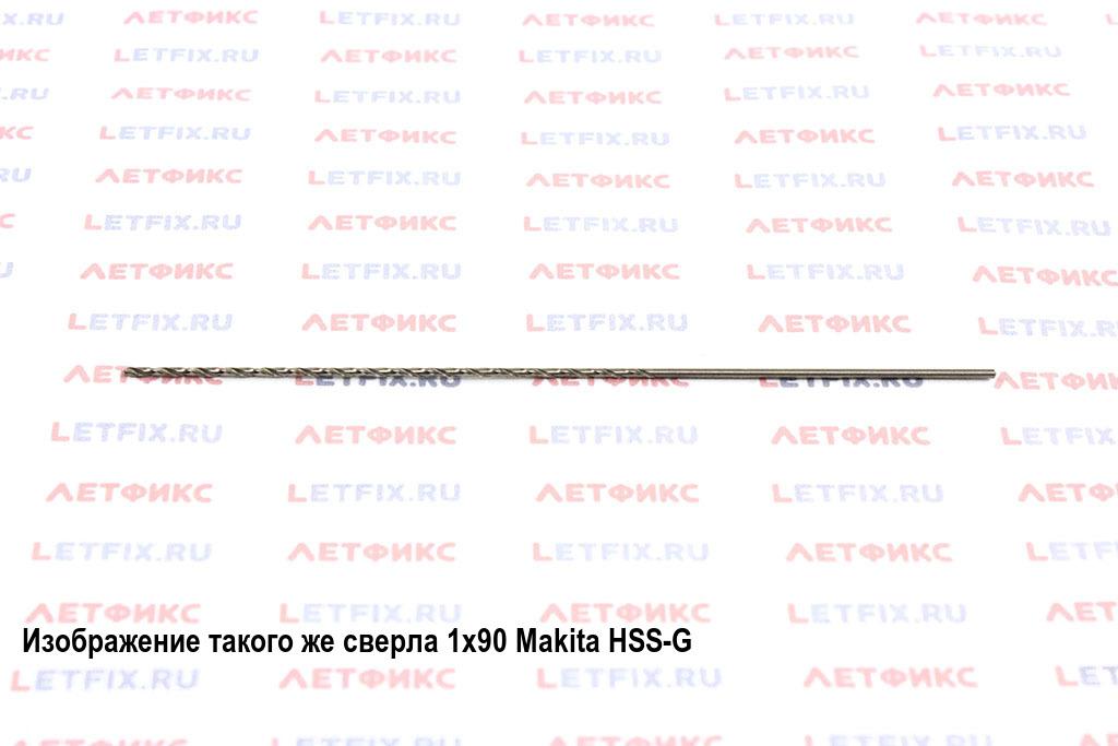 Удлиненное сверло по металлу Makita HSS-G 1,5*150 P-63018 с цилиндрическим хвостовиком