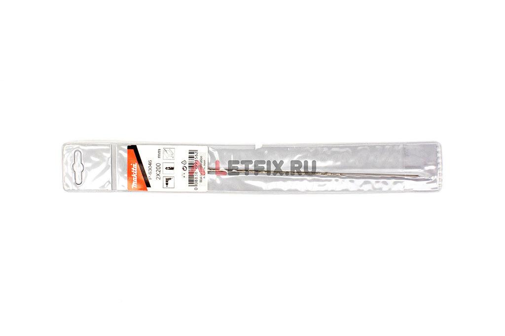 Упаковка удлиненного сверла по металлу Макита HSS-G 2*200 мм Р-63046
