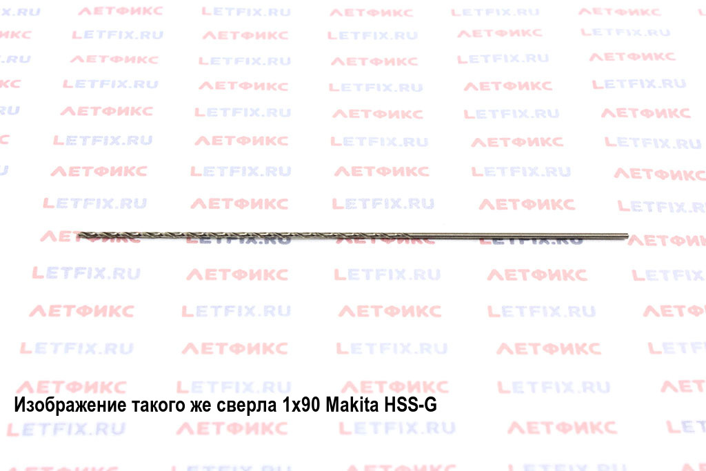 Удлиненное сверло по металлу Makita HSS-G 2,5*140 P-63052 с цилиндрическим хвостовиком