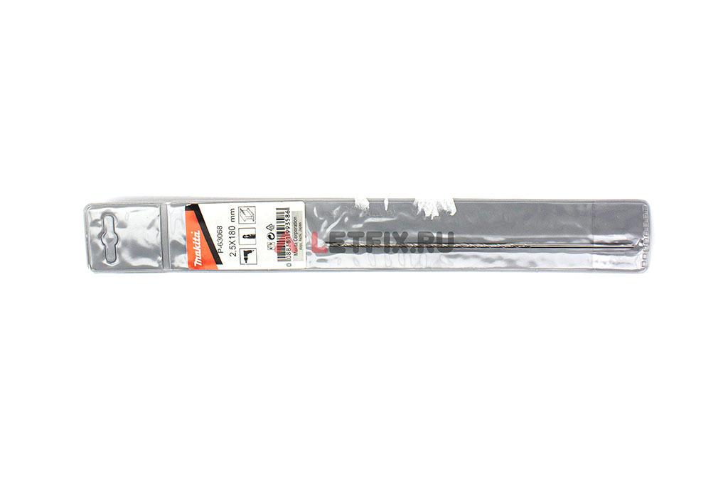 Длинное сверло по металлу Makita HSS-G 2,5*180 мм с цилиндрическим хвостовиком с углом заточки 118°