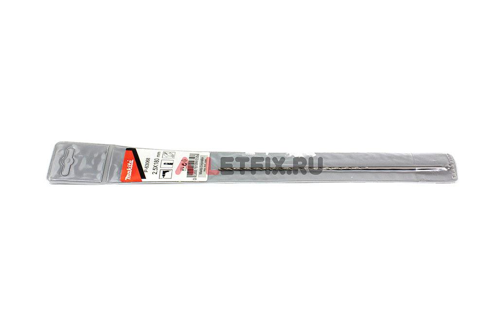Упаковка длинного сверла по металлу Макита HSS-G 2,5*180 мм