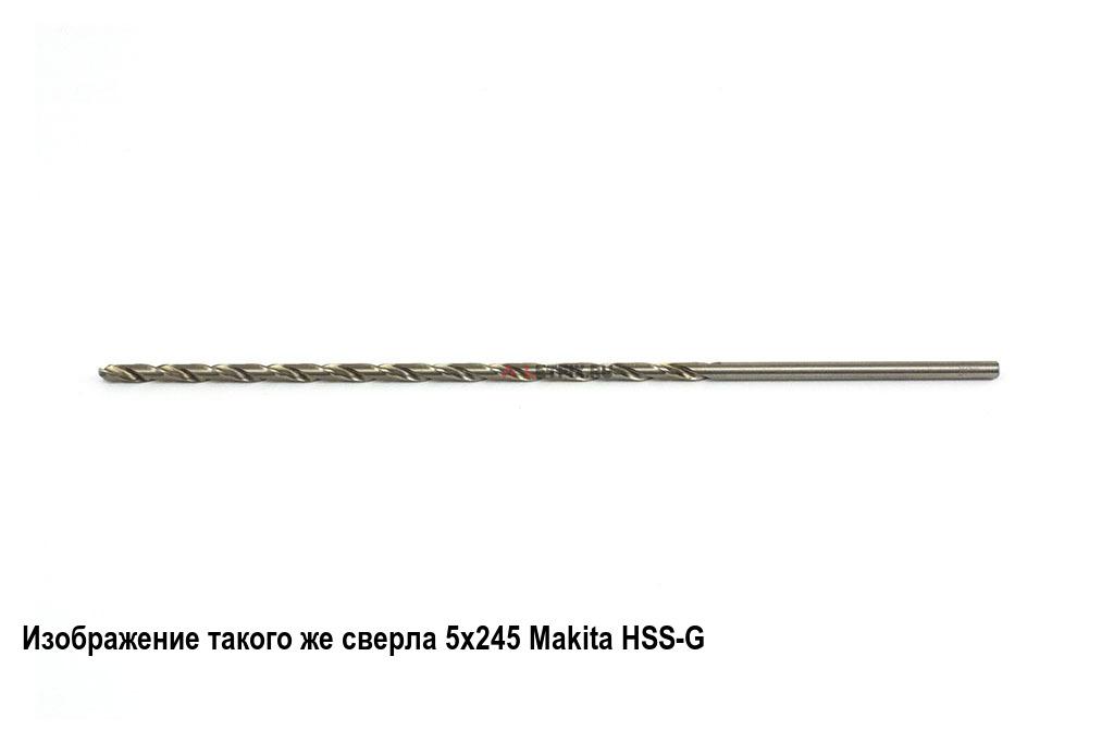 Удлиненное сверло по металлу Makita HSS-G 5*315 P-63220 с цилиндрическим хвостовиком