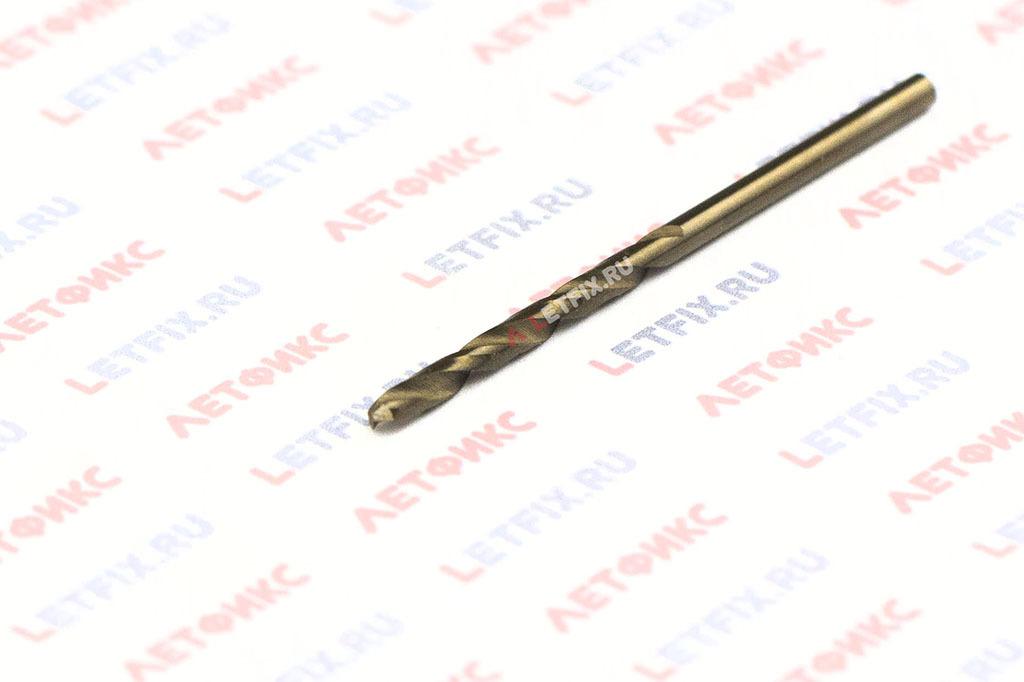 Кобальтовое сверло по металлу Makita HSS-Co 2,5*57 D-17304 с цилиндрическим хвостовиком (DIN 338)