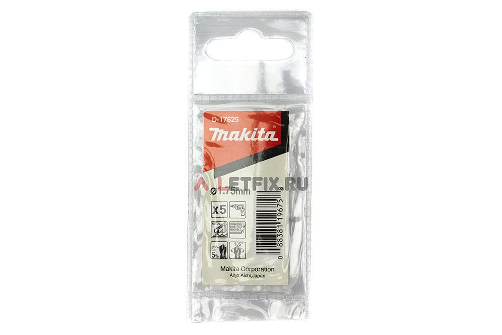 Упаковка 5 штук свёрл  по металлу кобальтовых Макита HSS-Co 1,75*46 мм