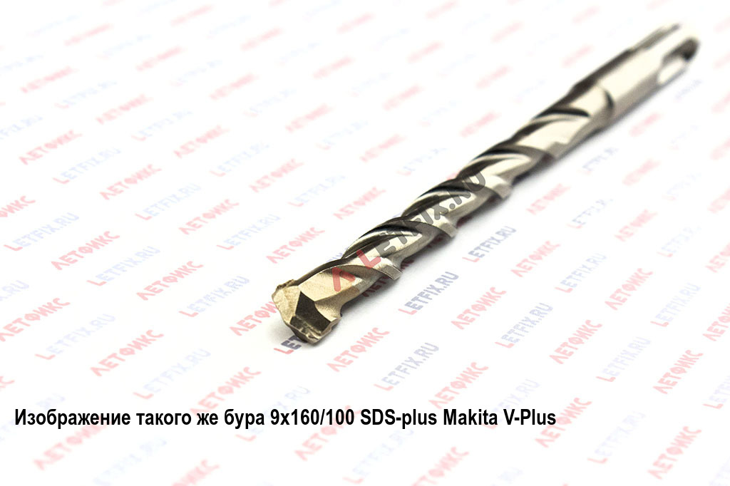 Бур SDS-plus Makita V-Plus 6х160 B-46523 с рабочей зоной 100 мм