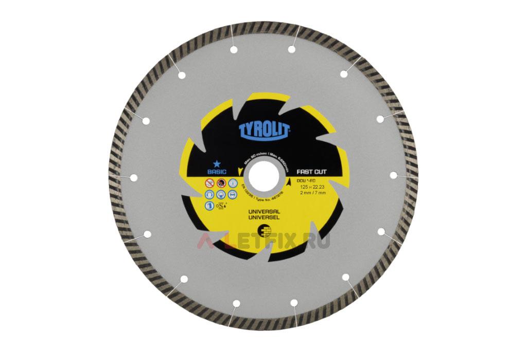 Диск алмазный турбо по бетону 125х2,0х22,23/7 DCU Basic FC (Fast Cut) TYROLIT