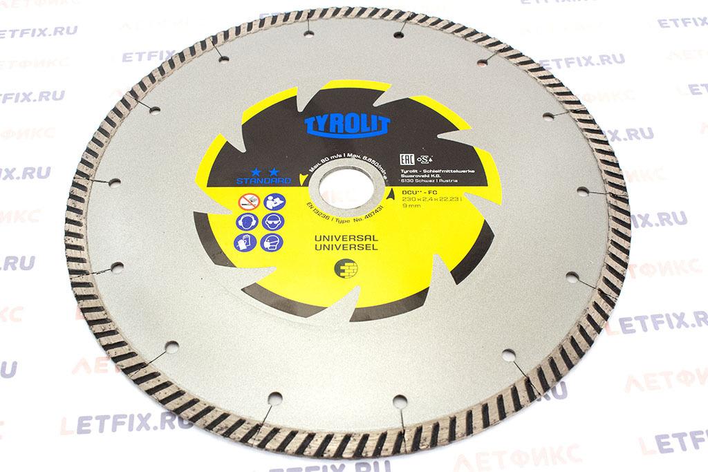 Диск алмазный турбо по бетону 125х2,0х22,23/7 DCU Standard FC (Fast Cut) TYROLIT
