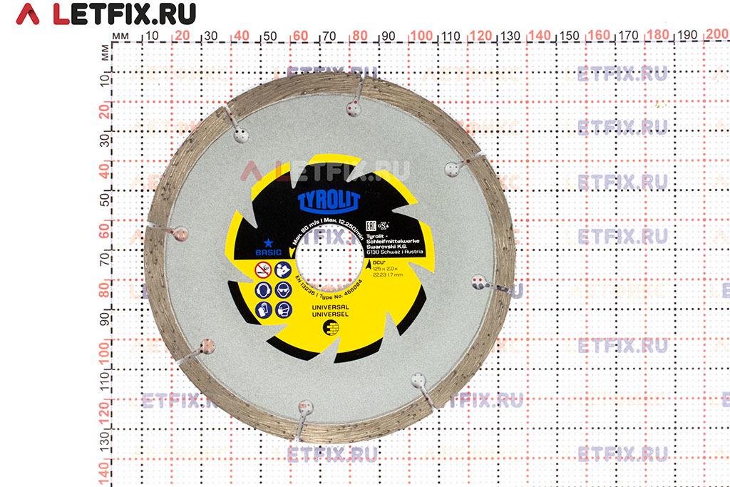 Размеры сегментного алмазного диска по кирпичу и бетону TYROLIT Basic 125х2х22 (125х2,0х22,23 DCU*)