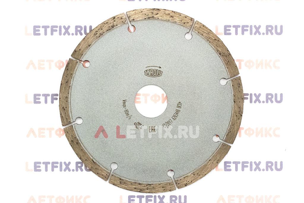 Обратная сторона алмазного диска для болгарки (УШМ) Тиролит Basic DCU 125х2х22