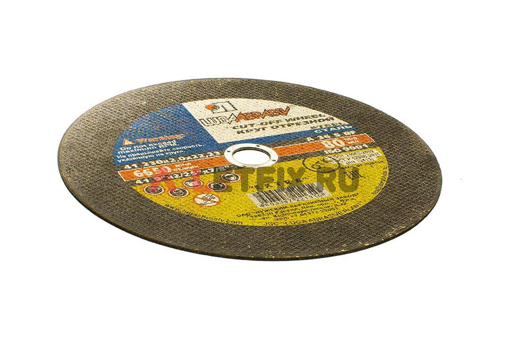 Круг отрезной по металлу 230х2х22,23 LUGA ABRASIV (Луга Абразив) для реза стальных элементов